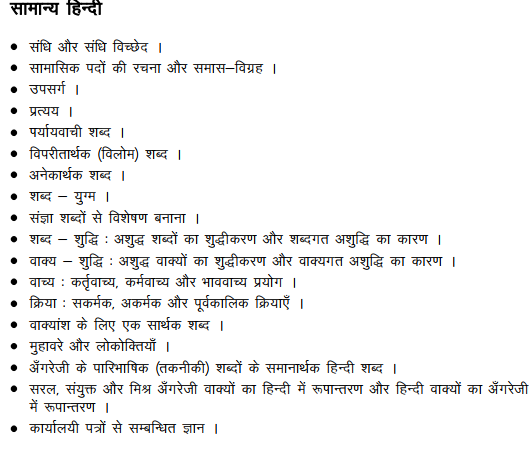 Arihant Verbal And Nonverbal Reasoning Book Pdf