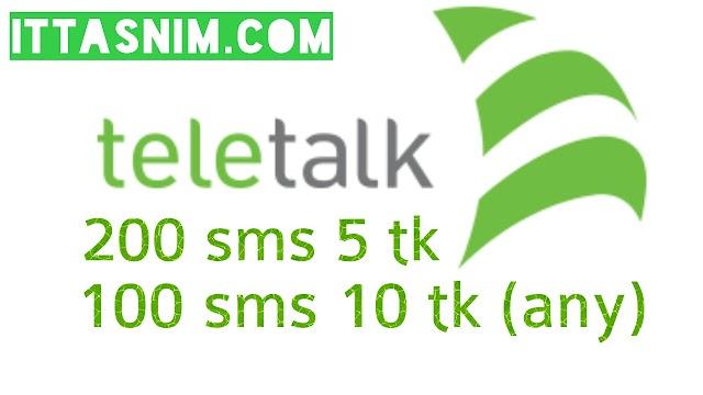 TeleTalk sms offer | 200 SMS 5 taka | 100 SMS 10 taka