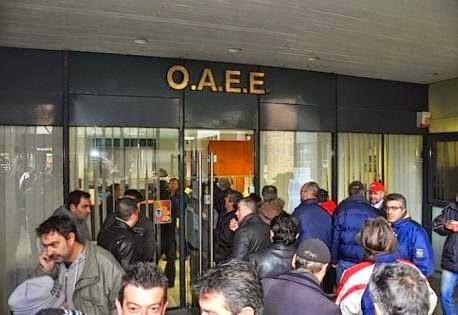 Πού οδηγείται πραγματικά ο ΟΑΕΕ;