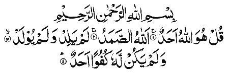 Asbab Al-Nuzul Surat Al-Ikhlas