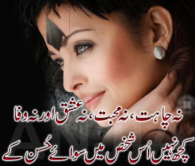 Sad Poetry | Urdu Sad Poetry | Heart Touching Poetry | Poetry Wallpapers | Urdu Poetry World,Urdu Poetry 2 Lines,Poetry In Urdu Sad With Friends,Sad Poetry In Urdu 2 Lines,Sad Poetry Images In 2 Lines,