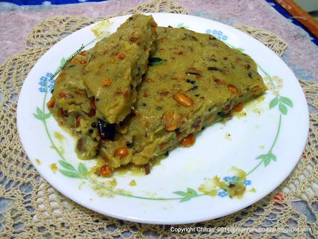 puli koozh [ tamarind rice cake ]