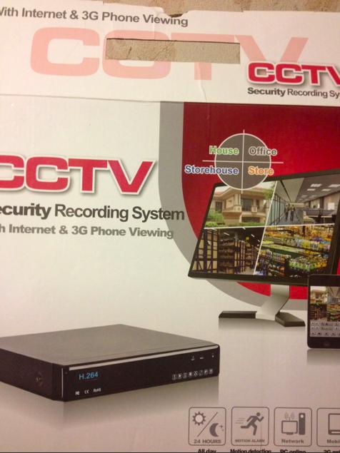 Un informático en el lado del mal: Una historia de un DVR low cost