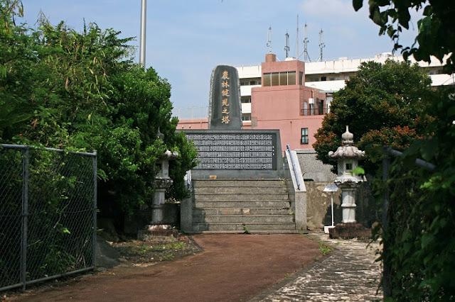 農林健児之塔(野國總管公園)の写真