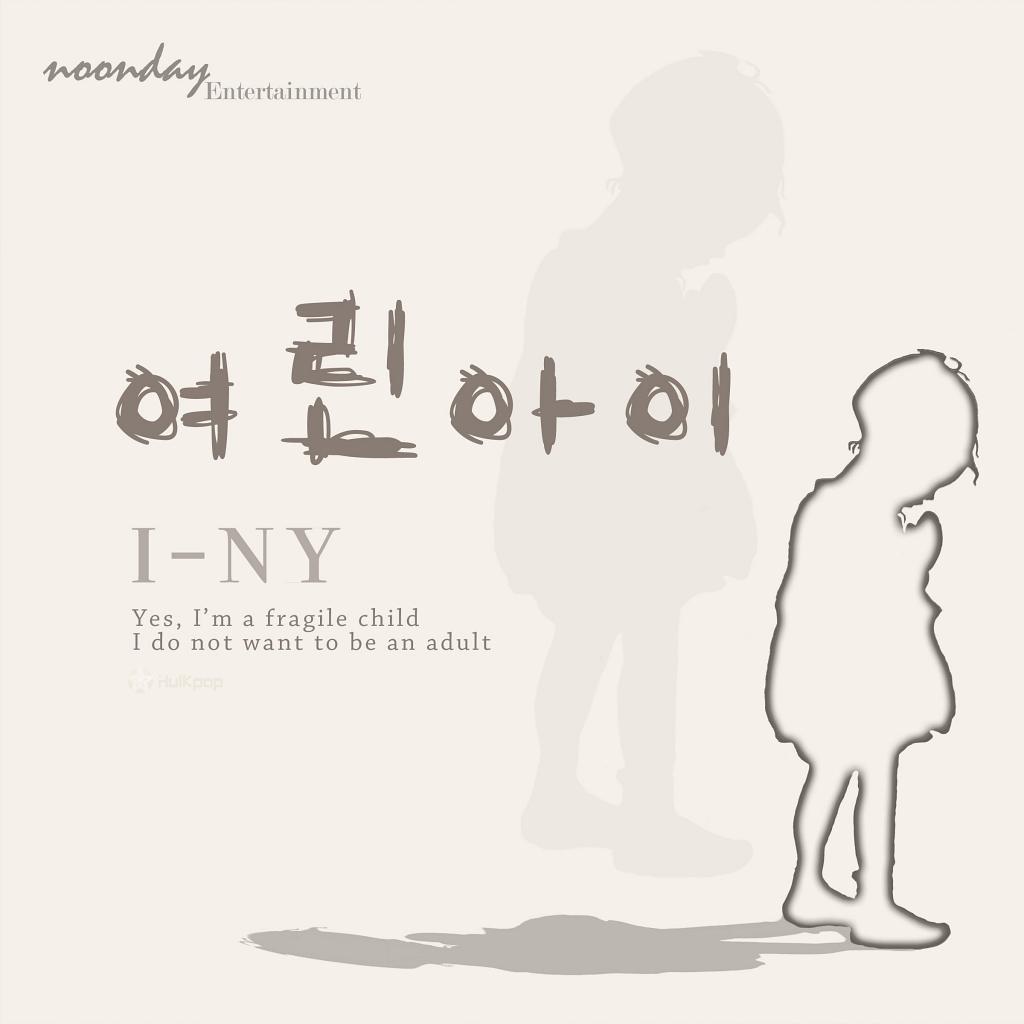 [Single] I-ny – Fragile Children