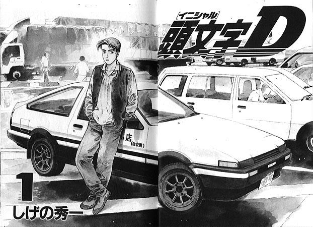 Initial D: Un clásico para los amantes de los animes de carreras