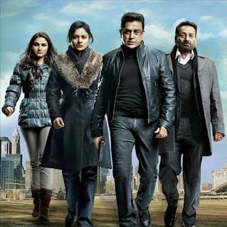 Vishwaroopam ~ Exclusive Review
