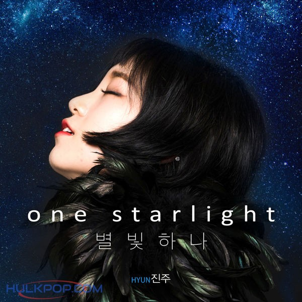 Hyun Jin Ju – One Starlight – Single