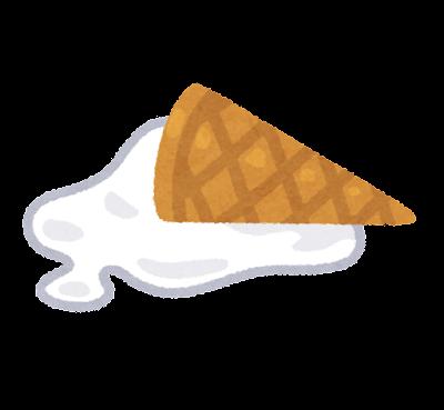 溶けたアイスクリームのイラスト