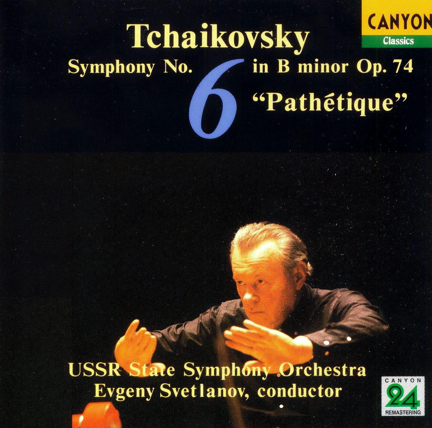 tchaikovsky symphony 6 essay Tchaikovsky: symphony no 6 & dvořák  the main work on this latest release is tchaikovsky's symphony no 6 in b minor and in an engrossing twelve page essay in.