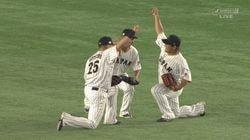 侍ジャパン外野手(筒香、青木、平田)の勝利ポーズwww