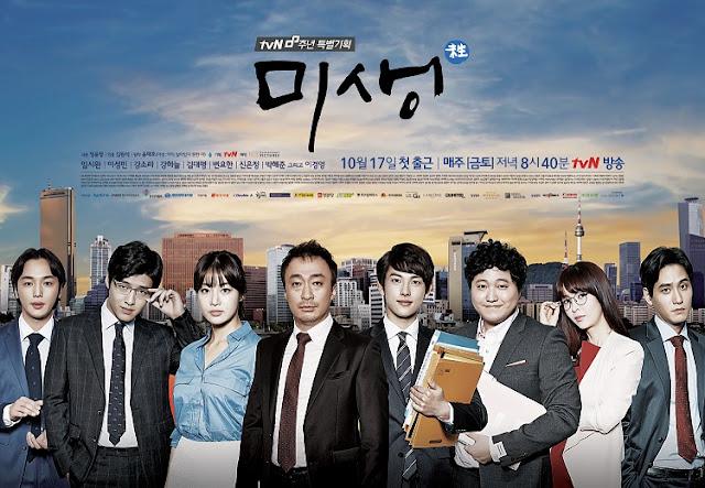 Drama Korea Incomplete Life Subtitle Indonesia
