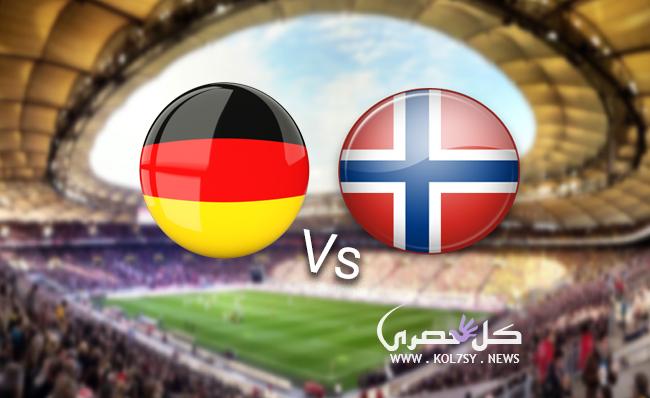 مشاهدة مباراة المانيا والنرويج