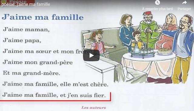 le nouvel espace de français 2aep poésie: j'aime ma famille