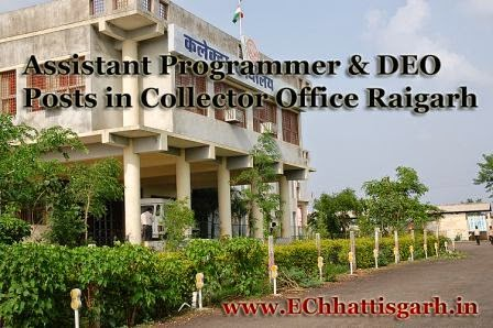 Assistant Programmer & DEO Posts in Collector Office Raigarh updates by www.EChhattisgarh.in