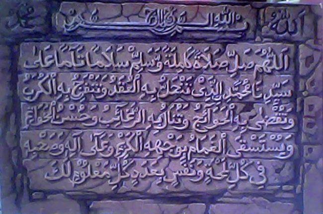 Shalawat Nariyah dan Hizb Nashr