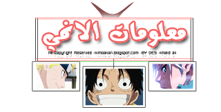 Phantasy Star Online 2 The Animation 05 -+%D9%85%D8%B9%D9%84