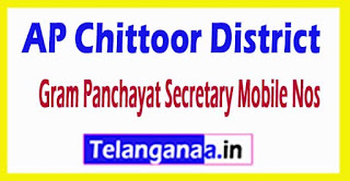 AP Chittoor District Gram Panchayat Secretary Mobile Nos List