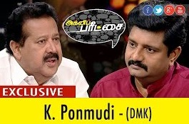 Agni Paritchai 15-10-2016 Exclusive Interview K.Ponmudi (DMK) – Puthiya Thalaimurai Tv