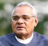 Short Essay on 'Atal Bihari Vajpayee' (310 Words