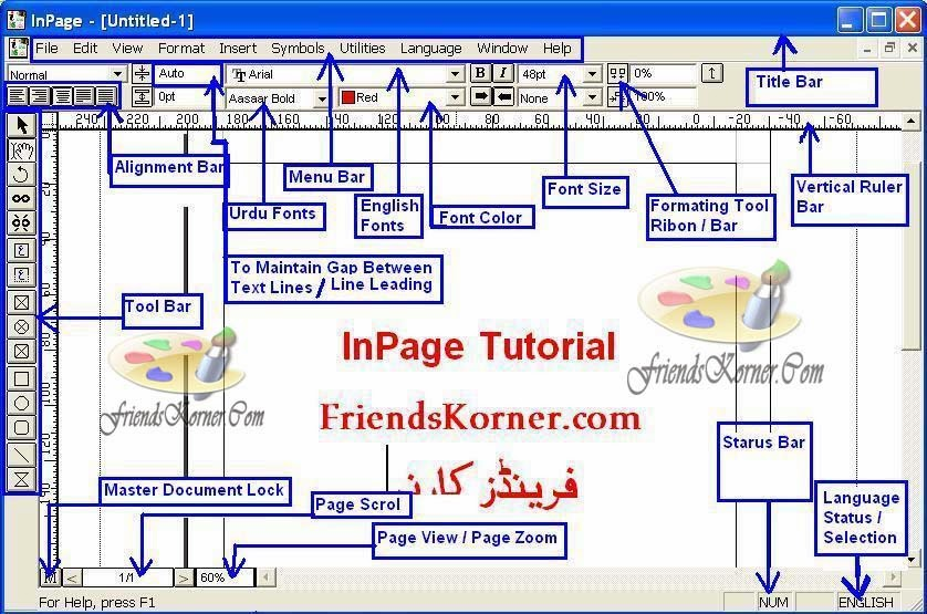 Buy How to stylish write urdu in inpage picture trends