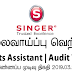 Vacancy In Singer (Sri Lanka) PLC   Post Of - Accounts Assistant | Audit Trainee