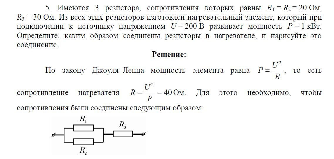 задачи всеукраинской олимпиады 2012 по математике 7 класс