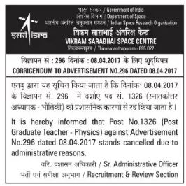 PGT-Physics-Teacher-vacancy-cancelled