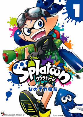 [Manga] Splatoon 第01巻