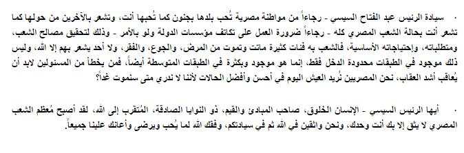 البناء والهدم د/هيام عزمى النجار