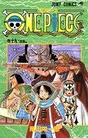 One Piece Manga Tomo 18