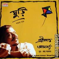 TIN DANA Lyrics By Srikanto Acharya - Ghuri