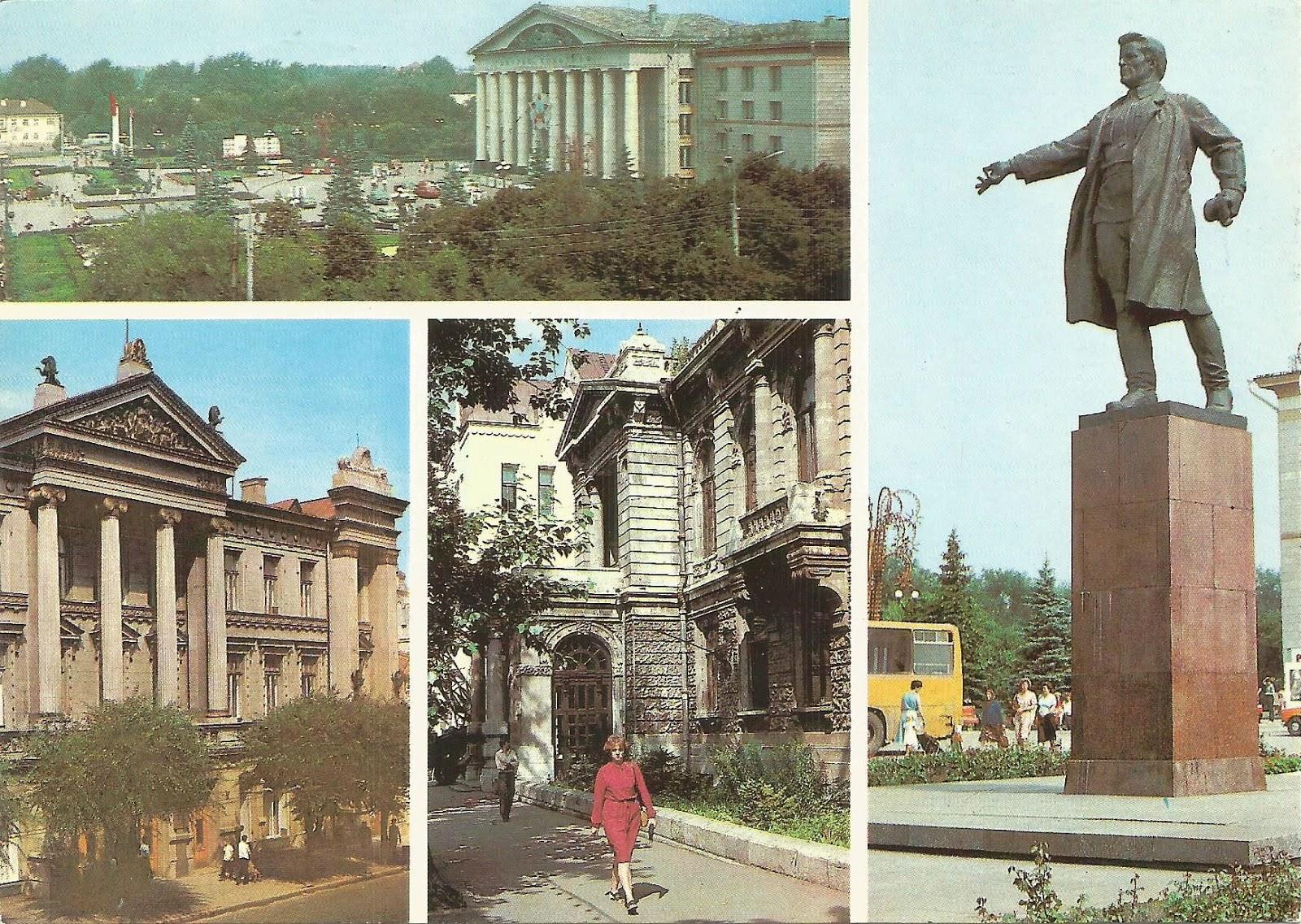 Город куйбышев на открытках