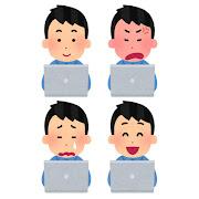 いろいろな表情のパソコンを使う人のイラスト(男性)