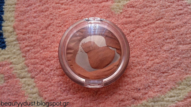 Essence - Sun Club Bronzing Shimmer Powder