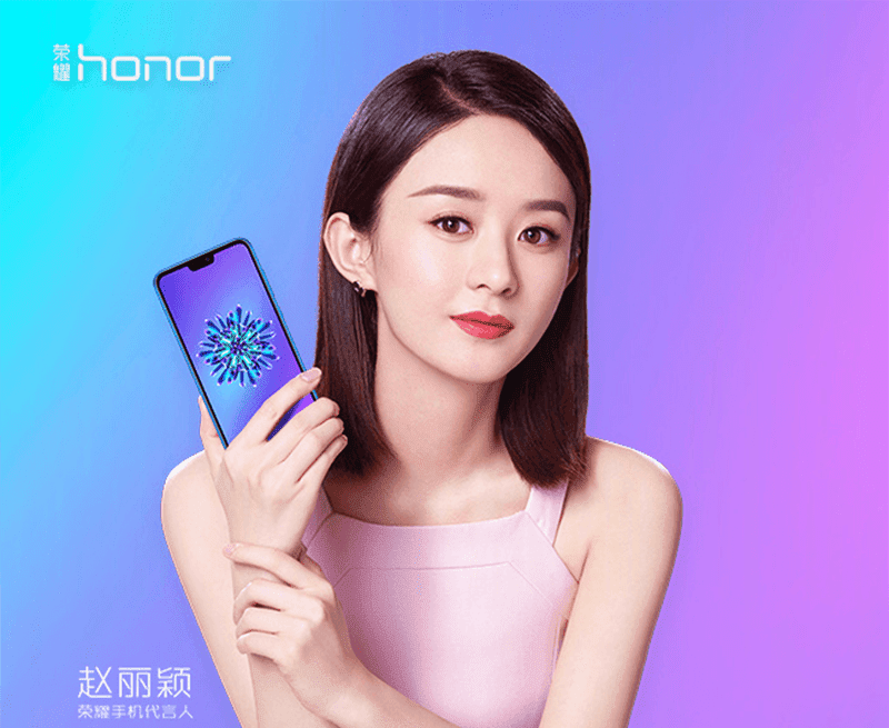 Honor 9i 2018 with GPU Turbo update announced!