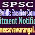 SPSC (Sikkim Public Service Commission) Recruitment Notification 2016 spscskm.gov.in Last Date 05-09-2016