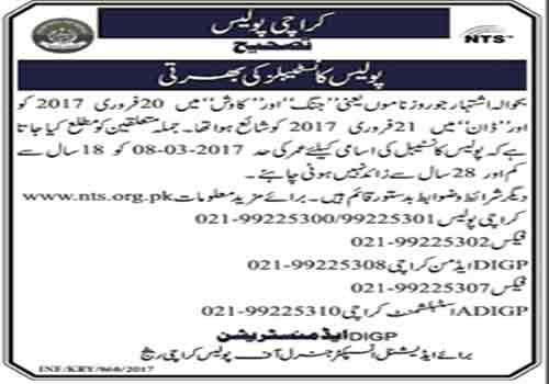 Constables Job In Karachi Police 23rd Feb 2017