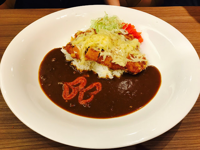 Monster Curry (Suntec City) - Cheese Pork Katsu Curry