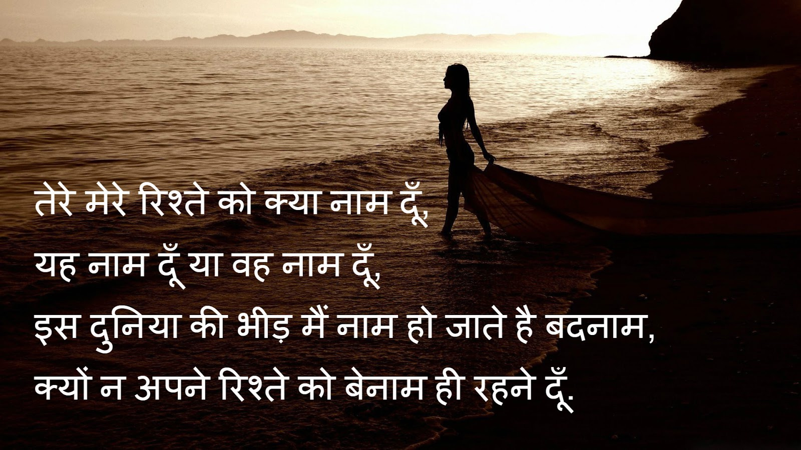 Alone sad sad hindi shayari heart broken pics, sayings