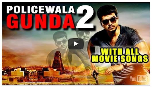 guru movie songs download in hindi