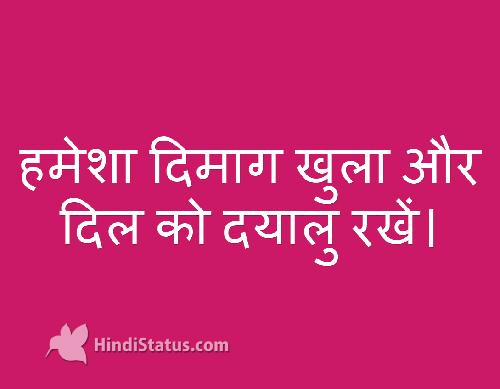 Open Mind - HindiStatus