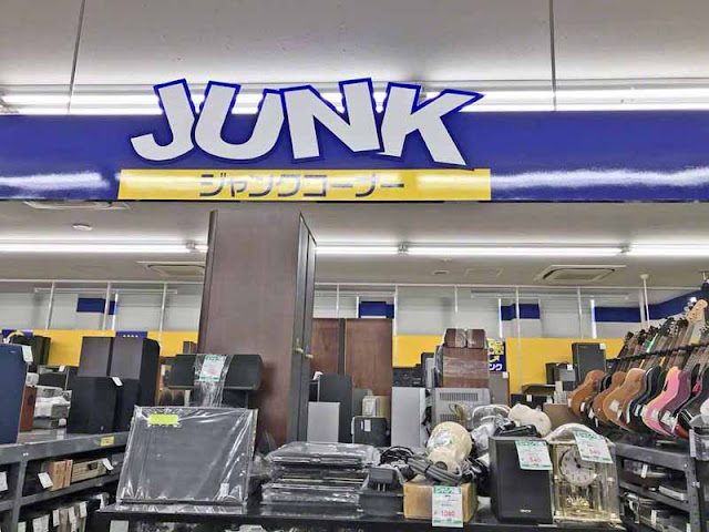 junk, computers, appliances, musical instruments