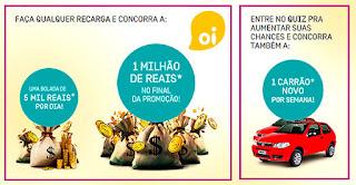 """Promoção """"Oi Sorte na Palma da Mão 2016 -"""