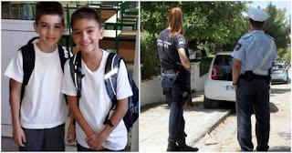 Τι είναι ο θεσμός του «Παρατηρητή της Γειτονιάς» που έσωσε τα δύο 11χρονα Ελληνόπουλα από την απαγωγή