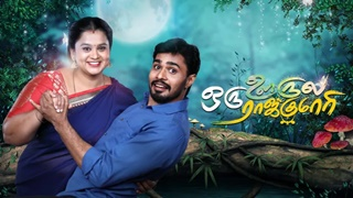 Oru Oorla Oru Rajakumari 02-03-2020 Zee Tamil TV Serial