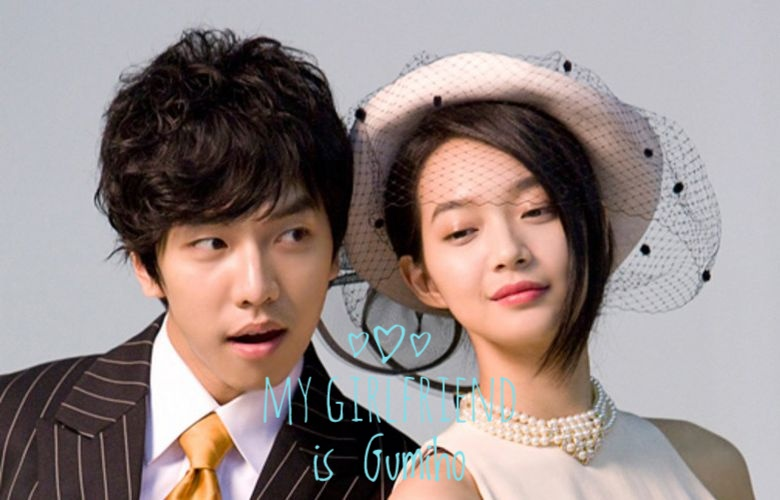 Download Drama Korea My Girlfriend is a Gumiho Batch Sub Indo