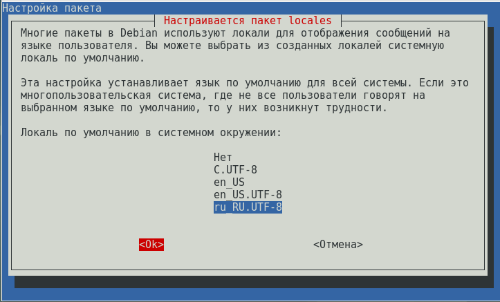 Настройка hasp 1с debian установка 1с 8 windows 7