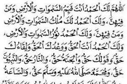 Lafadz Bacaan Doa Setelah Sholat Tahajud Lengkap Arab dan Latin beserta Artinya