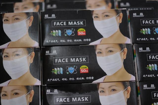 FACE MASK หน้ากากอนามัยสีดำ